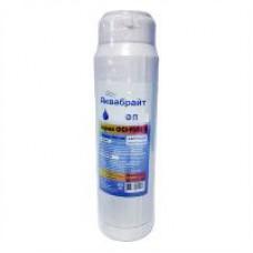 Аквабрайт картридж ФП-10 удаления железа из воды