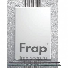 Зеркало FRAP F656 45х60 с полочкой