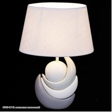 00915-0.7-01 светильник настольный