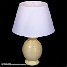 01778-0.7-01 CR светильник настольный